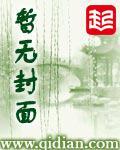 李渡城[剑三]