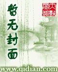 江湖异闻录最新章节