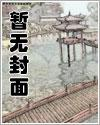 江湖异闻录